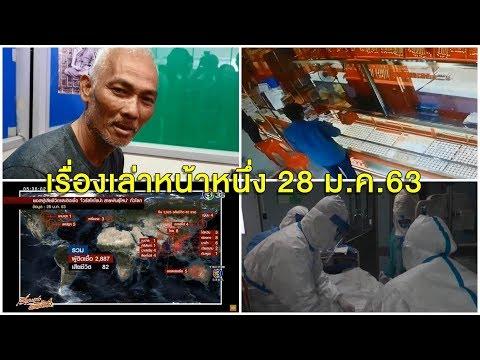 'มาริโอ้' หายหน้าจากละคร ทุ่มถ่ายหนัง 3 เรื่อง เสียดายหนังฮ่องกงเลื่อนฉาย - วันที่ 28 Jan 2020