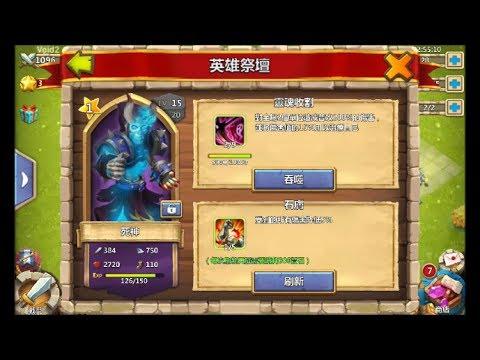 Castle Clash New Hero The Reaper!!!