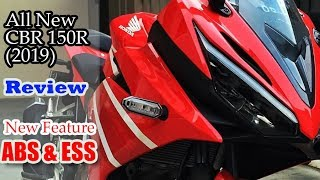 Honda New CBR150R 2019   First Impression Review  Launch Date   Vlog 71