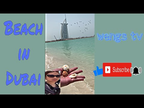 شاطئ, BEACH IN DUBAI, Jumeirah Beach, Open Beach, DUBAI BEACH [2019]
