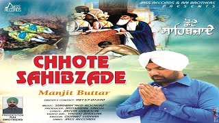 Chhote Sahibzade | (Full HD) | Manjit Buttar  |  New Punjabi Songs 2018 | Latest Punjabi Songs 2018