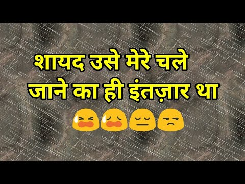 Sad Love Quotes Hindi 2018 Sad Whatsapp Status Hindi Youtube