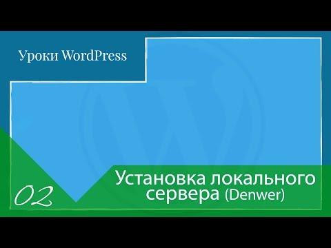 Презентация к уроку информатики «Знакомство с компьютером