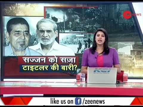Sajjan Kumar gets life term in 1984 anti-Sikh riots
