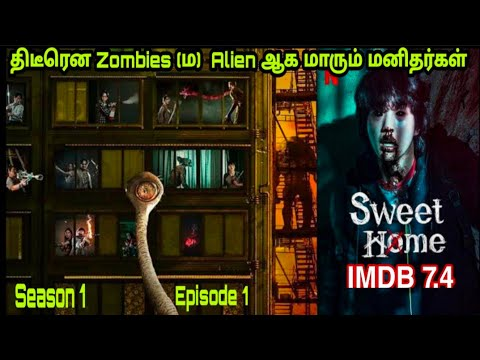 Dec 18, 2020· sweet home: Sweet Home S 1 E 1 Imdb 7 4 Tamil Toms Voice Tamil Hi Jerrys Youtube