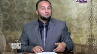 داعية إسلامي لزوج لا ينفق على أسرته: «خليك راجل».. فيديو