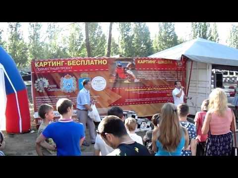 """Картинг-клуб """"Шойхер"""". 30.07.2015"""