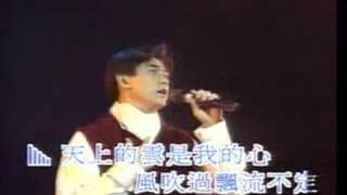 Jimmy Lin MV - Xin Yun