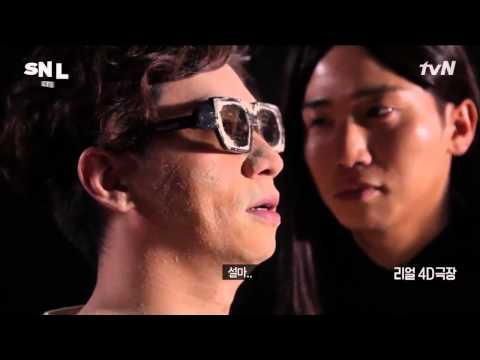 SNL KOREA - Yoo Se-yoon Pictures Real 4D theater] director Yoo Se-yoon directly!  .