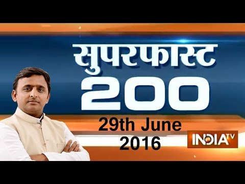 Superfast 200 | 29th June, 2016 ( Part 2 )...