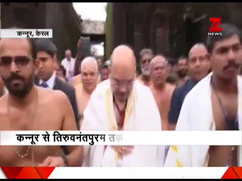 Amit Shah offers prayer at Kannur temple before starting