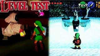 fase beta y contenido removido de the legend of zelda ocarina of time l level test loquendo