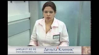 Диагностика и симптомы рака молочной железы. УЗИ, маммография и лечение в Дельта Клиник.(, 2011-02-04T13:04:11.000Z)