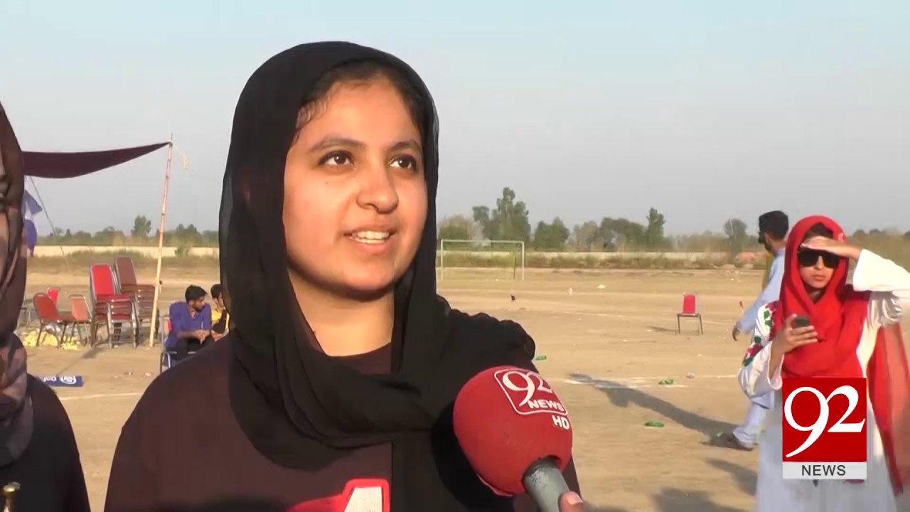 Sports Festival Commences In Sargodha Medical College 3 03 2017 92newshdplus Youtube
