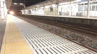 【甲種輸送】キハ261系小杉駅通過