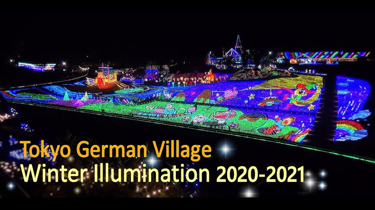 イルミネーション ドイツ 村