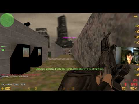 Игры стрелялки Игры онлайн