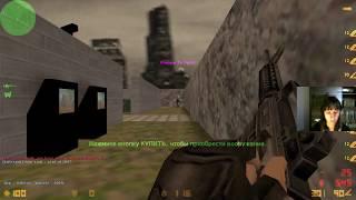Контра  Игры на андроид стрелялки  Стрелялки ходить и стрелять Бесплатные игры стрелялки про войну