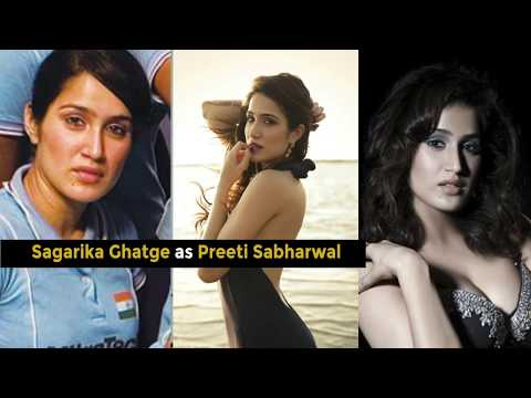 Check Out What The Chak De Girls Are Upto...