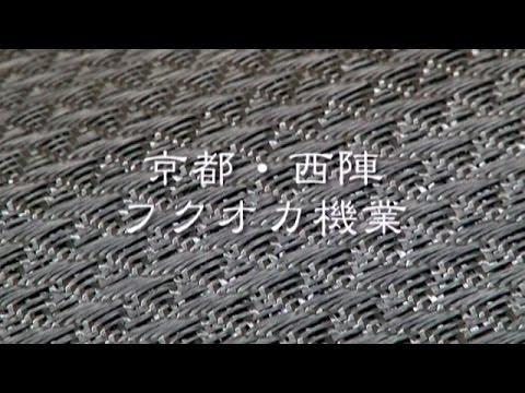Fukuoka Weaving -Carbon Textile Specialist-