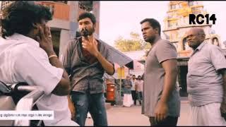 Yaar Edathula Yaar Scene Podurathu | tamilwhatsapp | maari