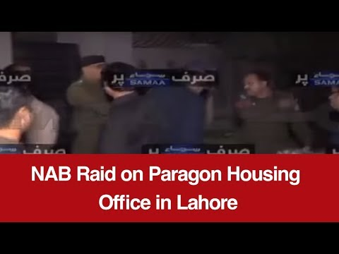 NAB Raid on Paragon Housing Office in Lahore | SAMAA TV | 01 March 2018
