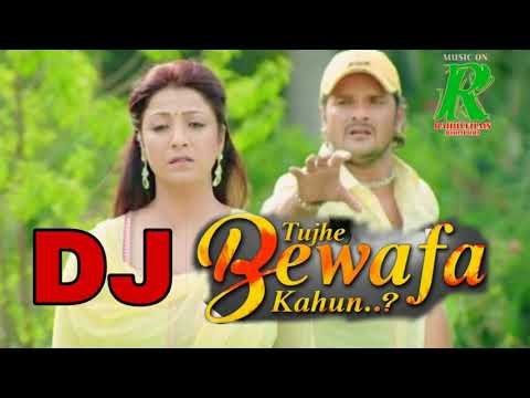 Tujhe Bewafa Kahun DJ Track Khesari Lal Yadav New Version Bhojpuri Sad Song