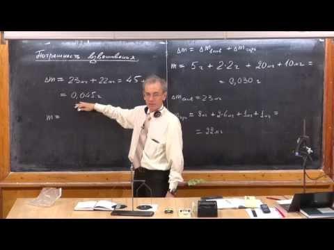 Как производят оценку случайных погрешностей прямых измерений