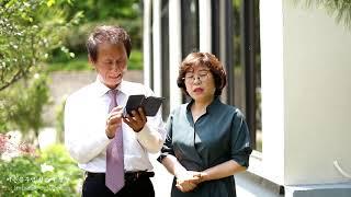 청주 파티지니 , 청주돌잔치 , 덕담인터뷰영상 , 청주…