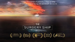 The Surgery Ship Trailer - Updated!