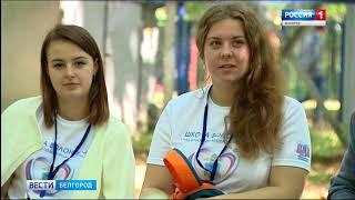 ГТРК Белгород - Добровольцы проходят обучение