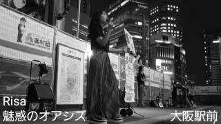 大阪駅前ストリートライブ 路上ライブ Risa https://twitter.com/risaid...