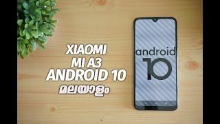 Xiaomi Mi A3 Android 10 Update Malayalam