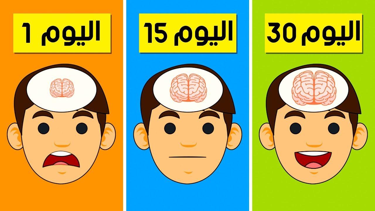 10 تمارين ستجعلك أكثرَ ذكاءً في أسبوع