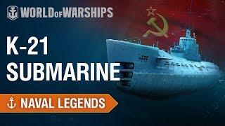 Naval Legends. Submarine K-21   World of Warships