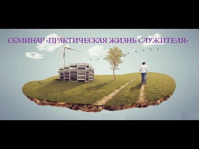 Презентация: «Крестьянское хозяйство. Село Рот-Фронт. Кыргызстан»