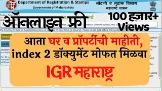 Property documents IGR Maharashtra | index 2 property documents download online (FREE 2021)