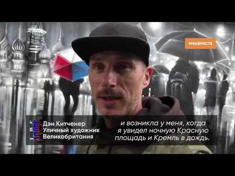 Самая большая надпись «РОССИЯ» в мире