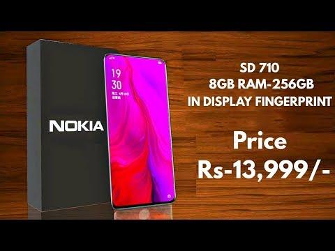 Nokia का धाकड़ Phone, 46MP Camera, 5G, 8GB RAM, 256GB ROM, सबकी बोलती बंद, हैरान कर देने वाली Specs