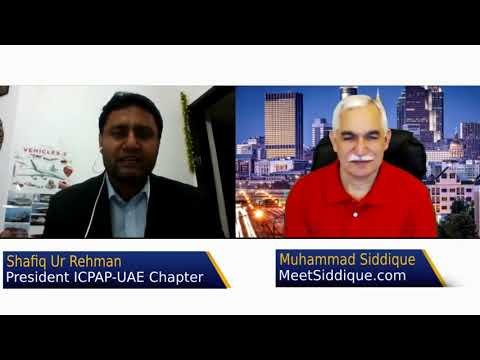 Learn VAT in UAE with President ICPAP-UAE Chapter, FCPA, FCCEA, Shafiq Ur Rehman
