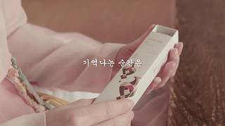 "[KARA YOUNG] Korean Royal Incense ""BOOYONG"" / 카라영 한국전통선향 부용향"