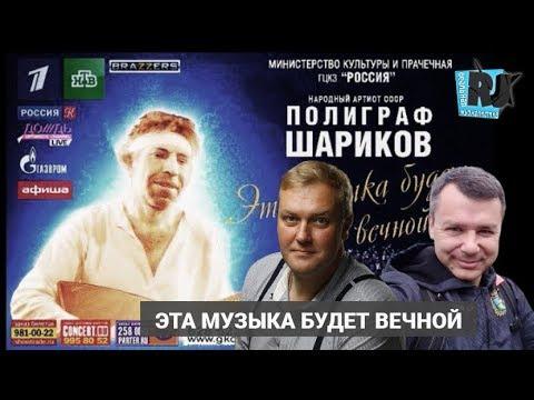 Я, МЫ - Шариков! Россией управляет телевизор, Россией управляет YouTube #АндрейЮндин