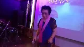 가수 김원순의 ''역에…