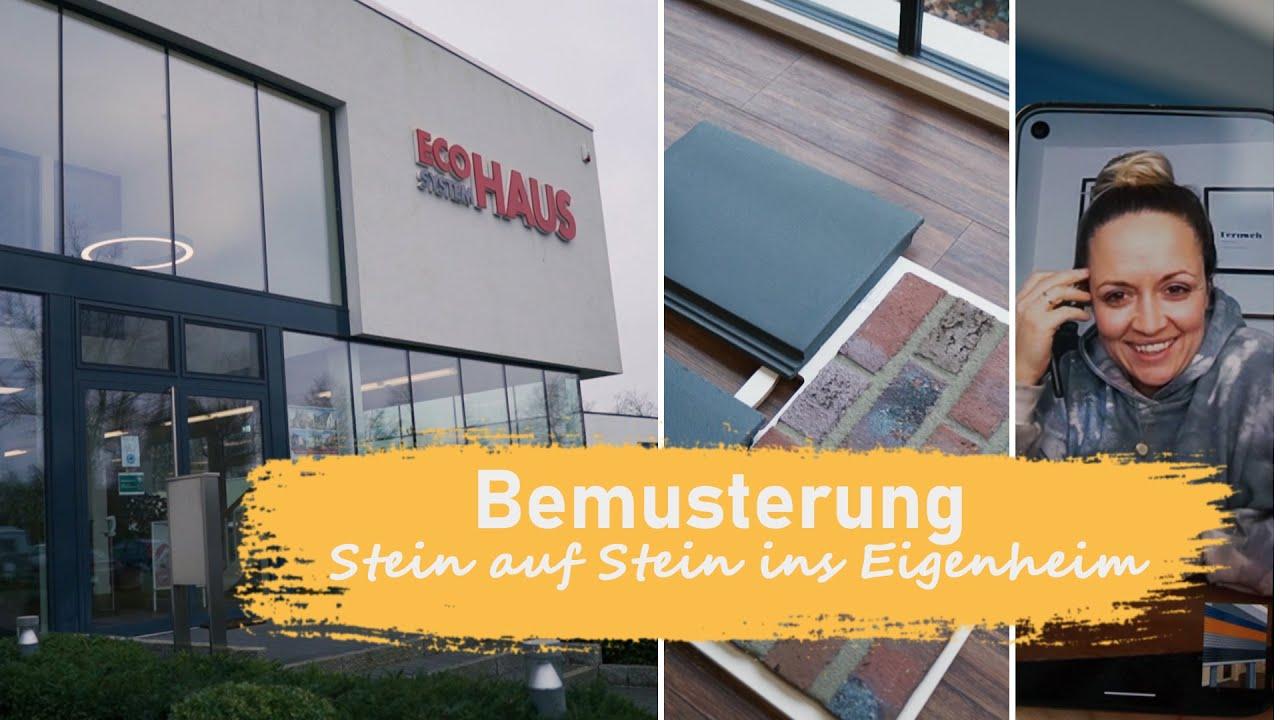 Bemusterung Türen, Fenster & co I Massivhaus mit  EcoSystem Haus I Mellis Blog