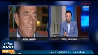محامي حسين سالم: أموال موكلي مازالت متحفظ عليها في مصر