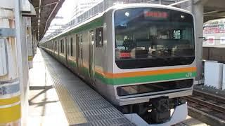 湘南新宿ラインE231系+E233系赤羽駅発車※新発車メロディー「今宵の月のように」あり