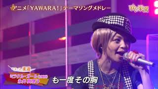 misono - Miracle Girl (Live)