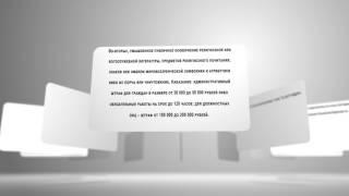 видео Соколовскому грозит МАКСИМАЛЬНЫЙ ТЮРЕМНЫЙ СРОК по трем статьям УК РФ