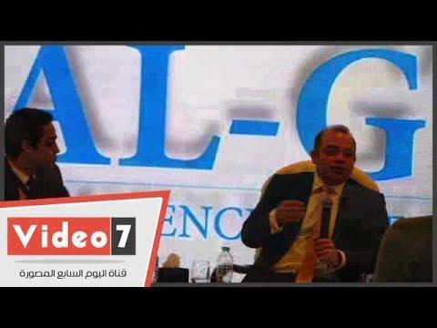 رئيس البورصة المصرية يوضح أسباب تفعيل السندات  - 12:22-2017 / 12 / 4