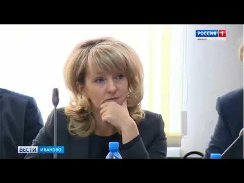 ГТРК «Ивтелерадио», Сюжет о межрегиональном совещании в городе Иваново